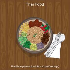 thai food Thai Shrimp Paste Fried Rice (Khao Kluk Kapi)