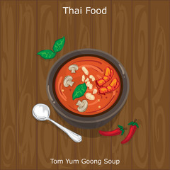 thai food Tom Yum Goong Soup