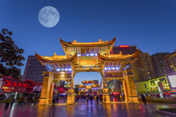 Chinese archway arch