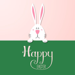 Hand drawn vector illustration with cute cartoon bunny portrait, Happy Easter lettering. Isolated objects. Vector illustration. Festive design elements. Concept for greeting card, invitation.