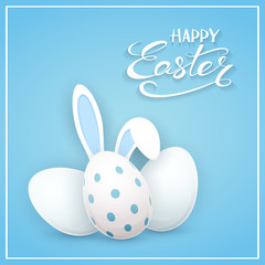 Rabbit ears with Easter egg on blue background