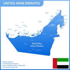The detailed map of the UAE with regions or states and cities, capitals. United Arab Emirates national flag