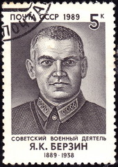 USSR - CIRCA 1989: A stamp printed in USSR shows Y. Bersin the military leader, circa 1989.