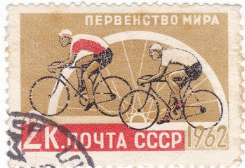 USSR - CIRCA 1962: A post stamp printed in USSR and shows cyclists.