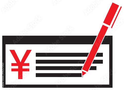 Yen Yuan Or Renminbi Currency Icon Or Logo Vector On A Pay Check Or