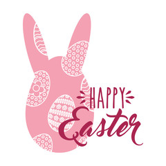 pink silhouette ears rabbit egg happy easter vector illustration