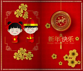 Paper art of  2018 Happy Chinese New Year with Dog and boy-girl costume traditional Vector illustration Design for greetings card.