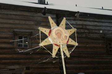 Атрибут русского народного гуляния, святки