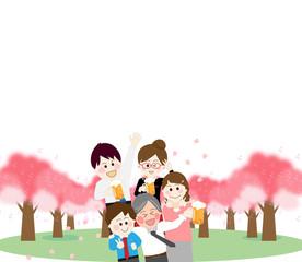 花見 お花見 飲み会 宴会 桜 夜桜 歓迎会 観光 さくら サクラ 注意 ゴミ 看板 ルール 告知