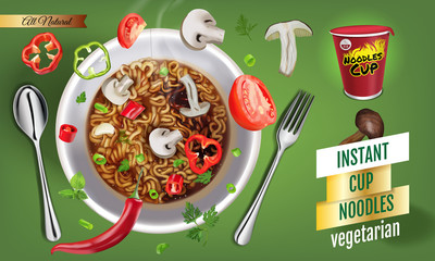 Vector realistic illustration of instant cup noodles with vegetables.