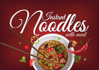 Instant cup noodles with meat, paper hand lettering calligraphy.