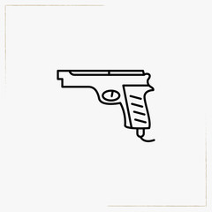 game  gun line icon