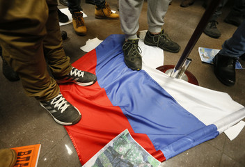 Activists of Ukrainian nationalist parties and movements hold a protest at the Russian Centre of Science and Culture in Kiev