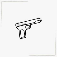 gun line icon