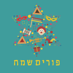 Purim holiday flat design icons set in star of david shape with text in hebrew