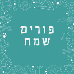 Frame with purim holiday flat design white thin line icons with text in hebrew
