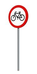 deutsches Verkehrszeichen (Verkehrsverbote): Verbot für Fahrräder, auf weiß isoliert. 3d render