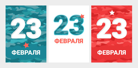 Set of great gift card for men on Russian holiday 23 February. Vector illustration in camouflage design with copy space on different color background.