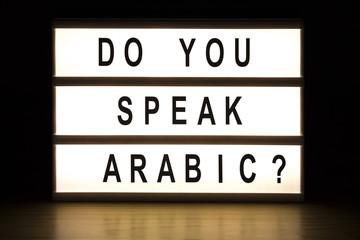 Do you speak Arabic light box sign board
