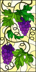 The illustration in stained glass style painting with a bunch of red grapes and leaves on a yellow  background,vertical image