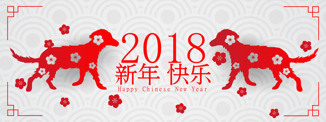 Paper art of 2018 Happy Chinese New Year Paper of Dog white Design for your greetings card,cover,flyers, invitation, posters, brochure,banners.vector illustration