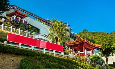 Po Fook Hill Columbarium in Hong Kong