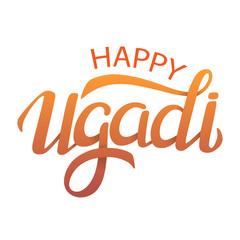 Happy Ugadi handwritten lettering. New Year's Day of Hindu calendar. Modern vector hand drawn calligraphy.