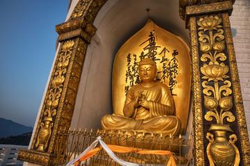 World Peace Pagoda, Pokhara, Nepal