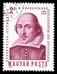 Vintage 1964 Hungary cancelled postage stamp showing a portrait image of  William Shakespeare