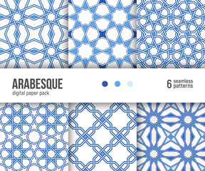 Digital paper pack, set of 6 abstract seamless patterns. Abstract geometric backgrounds. Vector illustration. Portuguese floor tiles design.