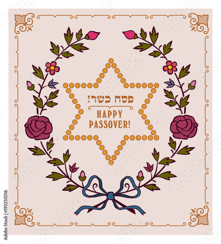 Happy passover greeting card for tradition jewish holiday hebrew happy passover greeting card for tradition jewish holiday hebrew text happy passover m4hsunfo