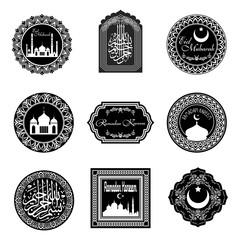 Ramadan Kareem Designe. Vector stamps for the Islamic spiritual holiday of Ramadan. Ramadan Kareem calligraphy. Ramadan traditions. Best badges set for your design.