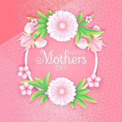 Mothers Day Greeting and Invitation with Soft Flowers. Cute Card Design Template for Birthday, Anniversary, Wedding, Baby and Bride Shower and so on.