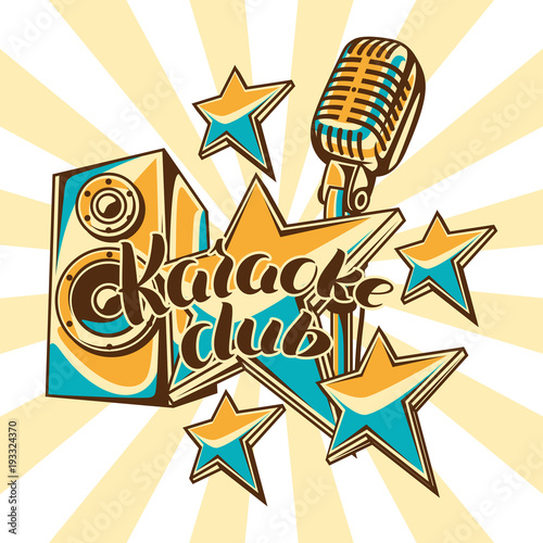Karaoke Club Design Music Event Background Illustration With