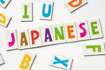 word japanese made of colorful letters