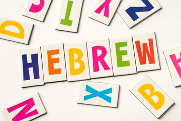 word hebrew made of colorful letters