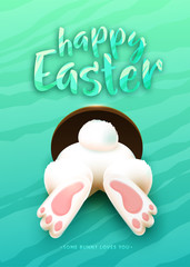 Happy Easter greeting card with funny white cartoon easter bunny ass, foot, tail