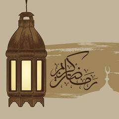 Traditional lantern of Ramadan Kareem. Arabic Calligraphy (translation: Generous Ramadan).