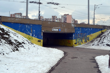Painted in colors of ukrainian flag with incriptions against president  underground pass in European capital.Pork - go away (UKR). No TM or logo. Kiev,Ukraine