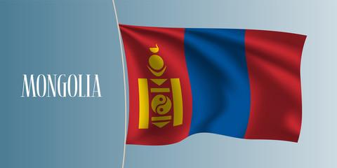 Mongolia waving flag vector illustration