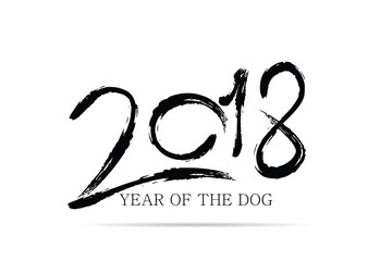 Chinese Calligraphy 2018 Everything is going very smoothly and small Chinese wording translation: Chinese calendar for the year of dog 2018