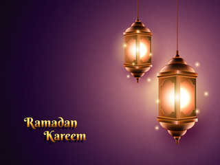 Ramadan Kareem, Shiny Lantern On Dark Background