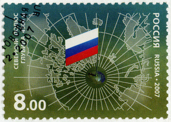 RUSSIA - 2007: shows The North Pole, Arctic high latitude deep water expedition