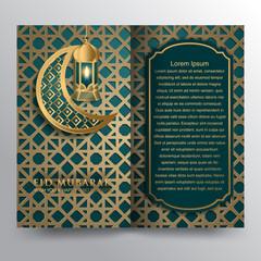 Happy Eid Mubarak festival greeting card