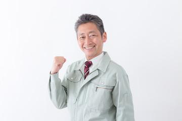作業員 ガッツポーズ
