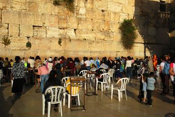 Wailing (Western) Wall, Jerusalem