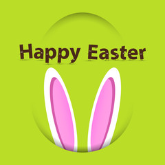 Happy Easter background. Rabbit ears in the egg