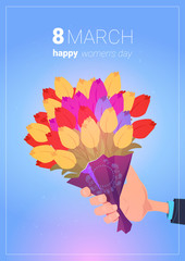 Hand Hold Bouquet Of Tulips Happy Women Day Background Creative Greeting Card 8 March Holiday Concept Flat Vector Illustration