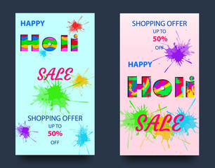 Vector illustration of a happy holi festival colors banner sale with text sign text in light of a square shaped frame, colorful explosion with grunge rays, isolated on a light background