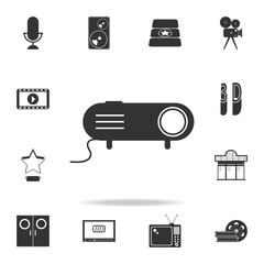projector icon. Set of cinema  element icons. Premium quality graphic design. Signs and symbols collection icon for websites, web design, mobile app